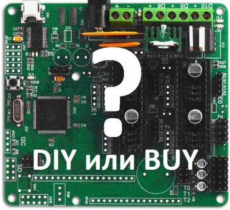 Самостоятельная сборка или покупка готового оборудования для конструирования. 3d-принтер. Часть 1